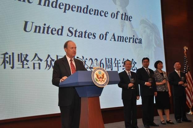 Consul General Robert Griffiths addressed over 600 guests on July 3 in honor of the 236th anniversary of the Declaration of Independence.